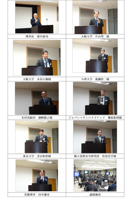 20140312_seminar_pictures.png